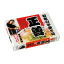 ショッピング同梱 銘店ラーメンシリーズ 和歌山中華そば 正善 (小) 2人前 10セット SP-101【同梱・代引き不可】