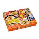 日本ラーメン紀行 6食 15セット RM-87【同梱・代引き不可】