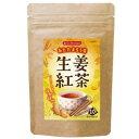 ショッピング紅茶 ティーブティック しょうが紅茶 10TB×12セット 1873【同梱・代引き不可】