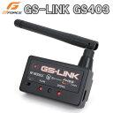 【送料無料】G-FORCE ジーフォース GS-LINK GS403【同梱・代引き不可】