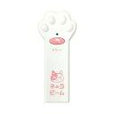 【送料無料】東心 日本製 猫用玩具 ネコビーム(レーザーポインター) CLP-3000【同梱・代引き不可】