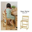 【送料無料】大和屋 Coco Style GLチェア 3078【同梱・代引き不可】