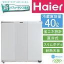 【ポイント10倍】【送料無料】ちょこっと使いに最適!ハイアール( Haier ) 1ドア直冷式 40L 冷蔵庫 ノンフロン設計 JR-N40C-H グレー【代引不可】【10P28Mar12】