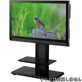 【送料無料】 ハヤミ工産(HAYAMI) TIMEZ KFシリーズ 薄型32〜46型用 壁寄せ液晶テレビスタンド 壁掛け風 テレビ台 ブラック KF-700【同梱不可】