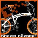 自転車 DOPPELGANGER(ドッペルギャンガー) 折り畳み自転車 折りたたみ 215 Barbarous 【代引不可】【同梱不可】