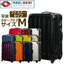 【選べる13カラー】スーツケース キャリーケース 旅行かばん...