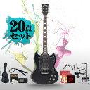 【送料無料】 MAISON(メイソン) エレキギター 初心者入門セット レスポールタイプ 20点 SG28 BK 【代引不可】