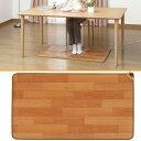 【あす楽】 ホットテーブルマット 110×60cm フローリ...