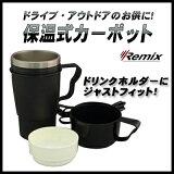 �ݲ��������ݥå� ��ʨ�� REMIX ACM-12 Ĺ��Υ�ɥ饤�֤䥢���ȥɥ��Τ����ˡ���������ʬB��