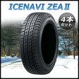 【送料無料】 ICE NAVI ZEA II 205/65R 15インチ スタッドレスタイヤ 4本セット GOOD YEAR スタッドレスタイヤ 冬タイヤ 【ホイールなし】【代引不可】【05P01Oct16】