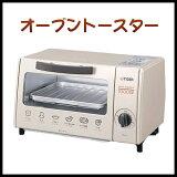 【】オーブントースター タイガー kal-a100-c ベージュ コンパクトでもハイパワー1000W!