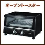 【】オーブントースター タイガー kas-a130-k ブラック ワイド&ビック庫内