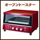 【】オーブントースター タイガー kas-s130-r レッド ワイド&ビック庫内
