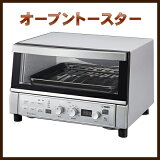 【】コンベクションオーブン&トースター タイガー kas-v130-sn シルバー ムラなくこんがり!