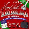 【送料無料】ミュージックベル 23音 専用ケースセット シルバー 期間限定!クリスマスソング集付き 鏡面仕上げハンドベル