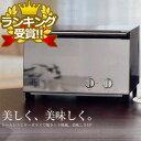 【あす楽】【送料無料】TWINBIRD(ツインバード) オーブントースター シームレスミラーガラスで焼きムラ軽減 ミラーガラスオーブン パールブラック TS-D017PB【P02Feb16】