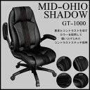 オフィスチェア GT-1000 MID-OHIO SHADOW Bauhutte 4582474897684 プレジデントチェアー 社長椅子 【代引不可】【同梱不可】