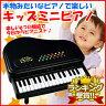 【あす楽12時まで】ローヤル (ToyRoyal) キッズミニピアノ おもちゃ 玩具 知育玩具 【送料区分A】