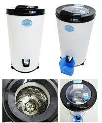 【送料無料】超高速脱水機パワフルスピンドライAPD-6.0脱水容量6.0kg小型脱水機ミニ脱水機【予約販売】