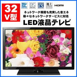【送料無料】液晶テレビ32VLED液晶テレビ家庭内ネットワーク三菱LCD-32LB7LEDネットワーク機能省エネしゃべるテレビ機能