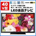 【送料無料】 液晶テレビ 40V LED液晶テレビ 三菱 LCD-40ML7 LED ネットワーク機能 省エネ 【代引不可】