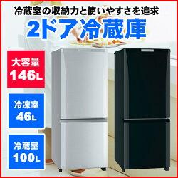 【送料無料】冷蔵庫2ドア冷蔵庫大容量146L三菱MR-P15Y-SMR-P15Y-Bピュアシルバーサファイアブラック冷蔵室の収納力と使いやすさを追求高い省エネ性能と静音設【代引不可】【予約販売】