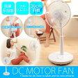 【あす楽】【送料無料】 DCモーター扇風機 収納リモコン リビング扇風機 30cm羽根 TEKNOS テクノス KI-321DC DCファン 【02P27May16】