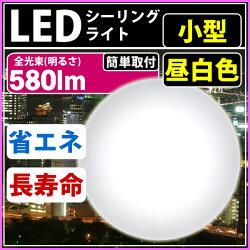 LED�����饤�ȥ���ѥ���LED������饤������40WLuminous��ߥʥ�TN-CLSIN-N����ϭ�����?���åȤ�