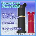 ディズニーシリーズ Otonaかき氷器 DHISD-16 大人のかき氷器 氷カキ器 キャラクター 【送料区分A】