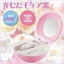 【送料無料】家庭用光脱毛器 hikariepi PRO ヒカリエピ プロ HS-11512 むだ毛ケア スキンケア化粧品セット