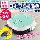 自動掃除機 ロボット掃除機 DEEBOT MINI ECOVACS エコバックス DK560 床用 ...