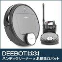 【送料無料】 ロボット掃除機 床用 DEEBOT ディーボッ...