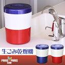 家庭用生ごみ減量乾燥機 パリパリキューブ ライト 島産業 P...