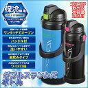 【あす楽】 ステンレスボトル 大容量 2.2L チャージャー...