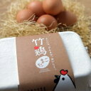 竹鶏あかたまご(赤玉) 10個入り3パック 竹鶏ファーム 宮城県産 国産 赤卵 卵 タマゴ 生 【代引不可】
