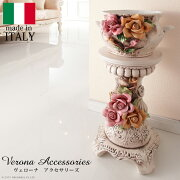 ヴェローナアクセサリーズ 陶製コラムポット イタリア 家具 ヨーロピアン アンティーク風 【代引不可】