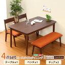 ダイニング4点セット(テーブル+チェア2脚+ベンチ)ナチュラルロータイプ ブラウン 木製アッシュ材|Risum-リスム- 【代引不可】【同梱不可】