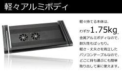 【送料無料】SunRuck(サンルック)ノートパソコン用冷却ファン付折りたたみテーブルSR-T2A