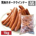 包装形態 1kg 賞味期間 180日 保存方法 -15度以下で保存して下さい。 アレルゲン(特定原材料7品目および特定原材料に準ずる...