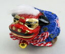 獅子舞お手玉 ブルー(小) 縮緬柄 縁起物 ししまい 販売 開運獅子 ちりめん細工 玩具 足付き
