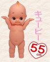 国産キューピー人形 55cm (裸キューピー人形/キューピッド/ウェルカムドール/着せ替えキューピー)