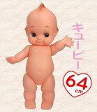 国産キューピー人形 64cm (裸キューピー人形/キューピッド/ウェルカムドール/着せ替えキューピー)