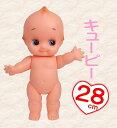 国産キューピー人形 28cm (宅配便のみ対応) (裸キューピー人形/キューピッド/ウェルカムドール/着せ替えキューピー)