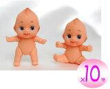 【手足の動く、キューピー5cm(10体セット)】手足可動裸キューピー人形