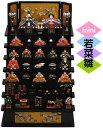 ≪ 若菜雛木製七段飾り(黒) ≫  雛人形 ひな人形 七段 コンパクト