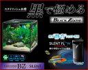 GEX(ジェックス)グラステリアBZ250【送料区分:小型水槽類】JANコード:4972547029638
