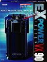 Tetra(テトラ)スペクトラムジャパン バリューエックスパワーフィルターVX−90【送料区分:中型商品1】