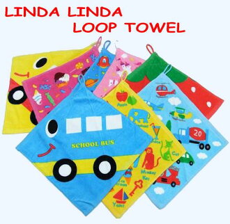 2013 Linda Linda loop towels