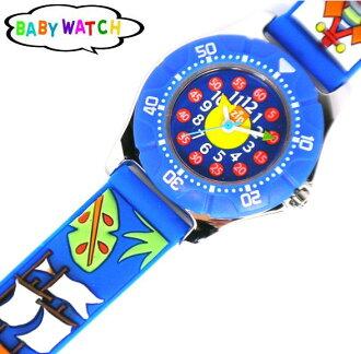ベビーウォッチジップザップ child service watch