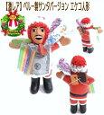 ショッピングエケコ 【代引き不可】【Mサイズ15cm】【激レア!!】クリスマスサンタクロースエケコ人形
